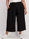 Womens Plus Pleated Linen Culotte
