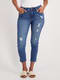 Womens Distressed Skinny Jean